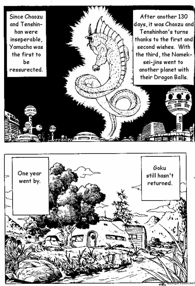 Dragon Ball, Chapter 329 image 010