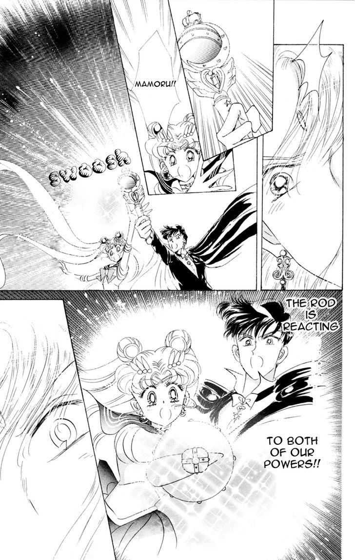 Sailor Moon, Cahpter 25 image 042