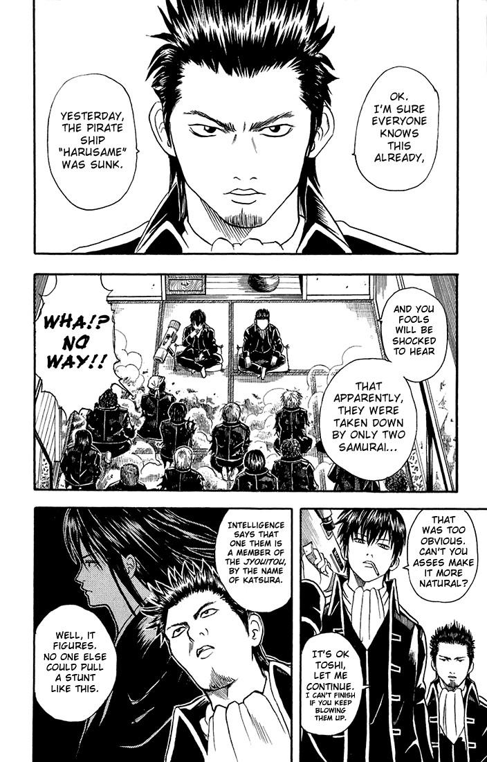 Gintama Chapter, 15 image 002