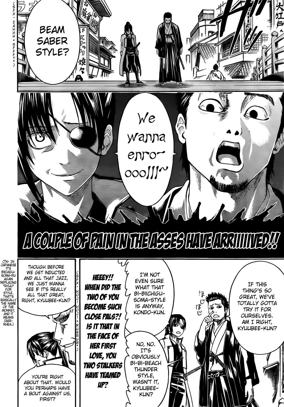 Gintama Chapter, 403 image 016