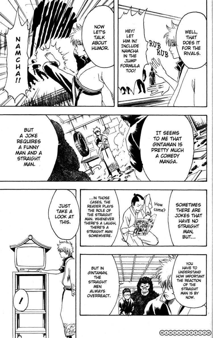 Gintama Chapter, 169 image 015