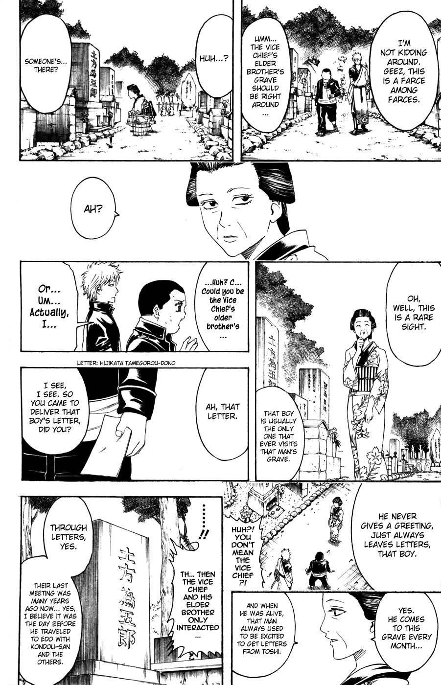 Gintama Chapter, 370 image 016