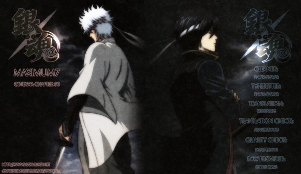Gintama Chapter, 50 image 001