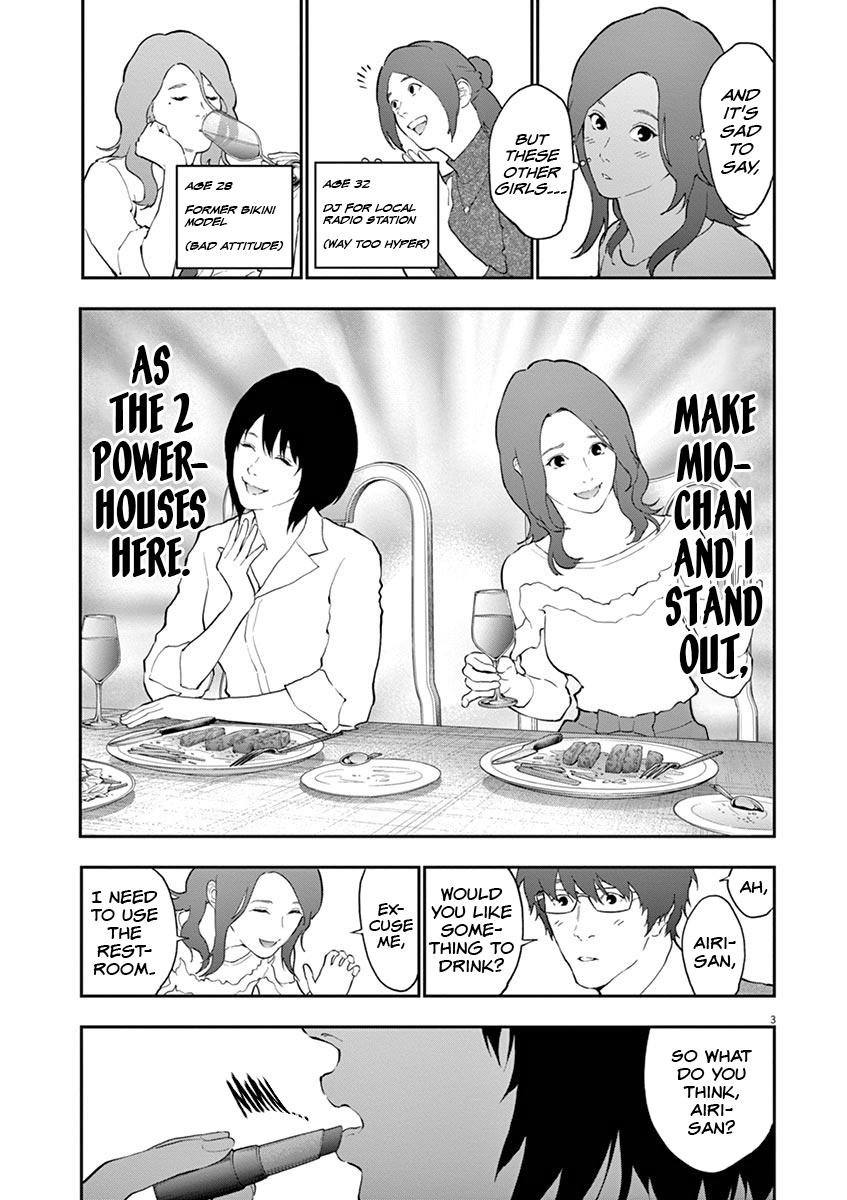 Chapter 109 image 004
