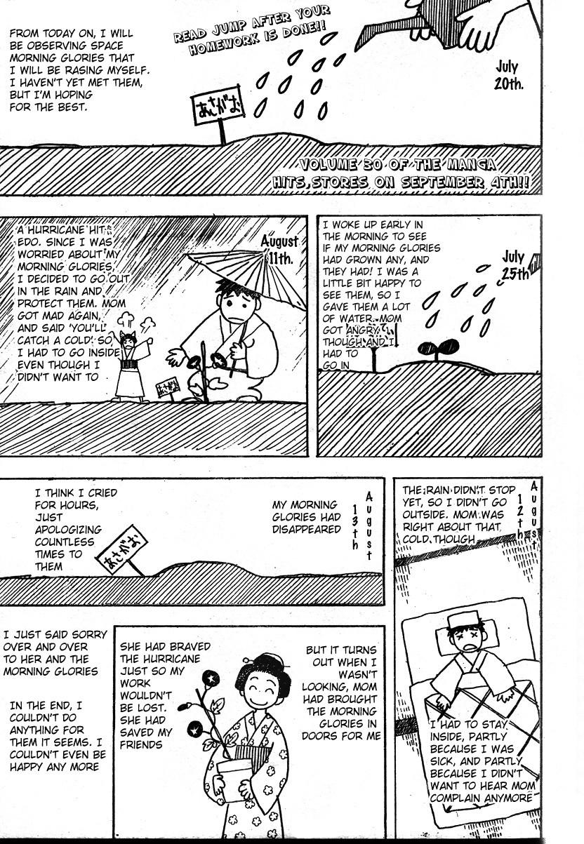 Gintama Chapter, 274 image 001
