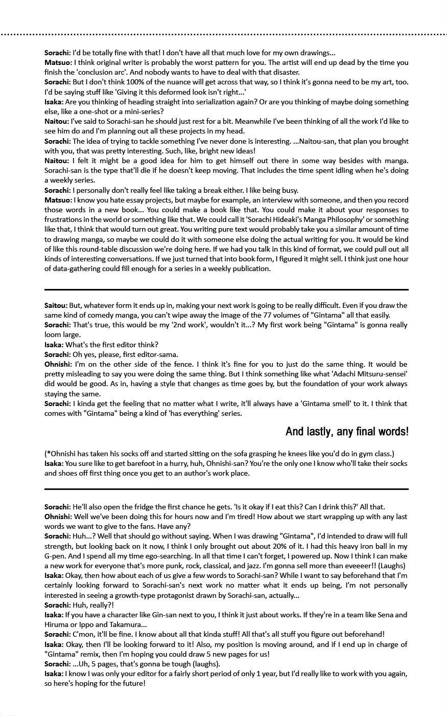 Gintama Chapter, 704.1 image 026