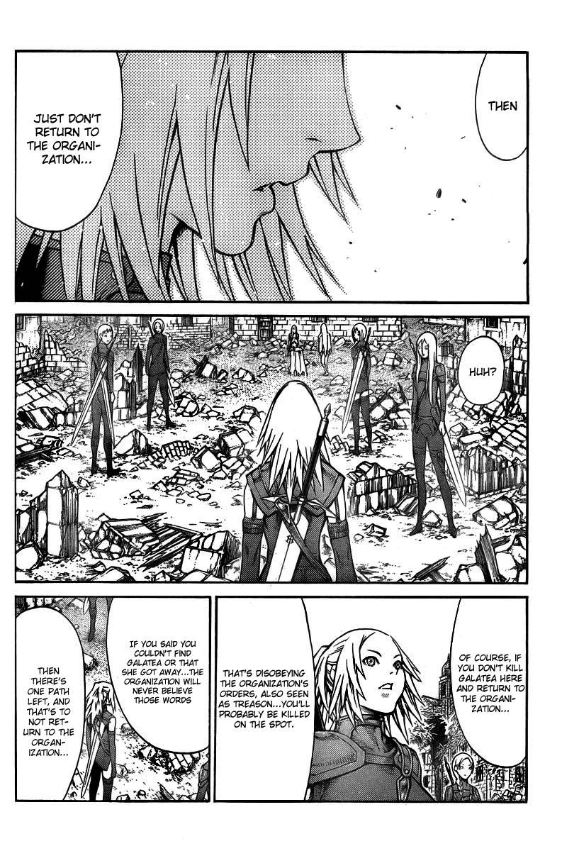 Claymore, Chapter 79 image 007