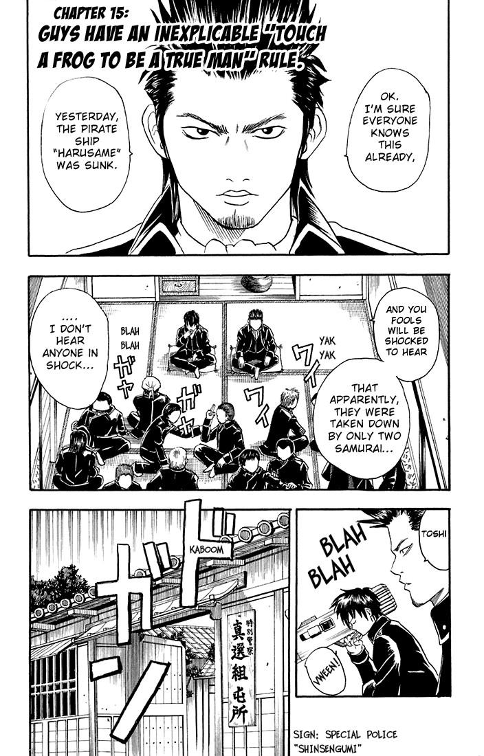 Gintama Chapter, 15 image 001
