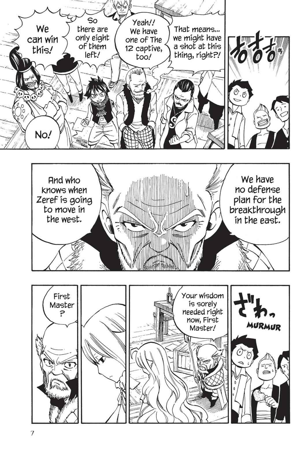 Chapter 474 image 008