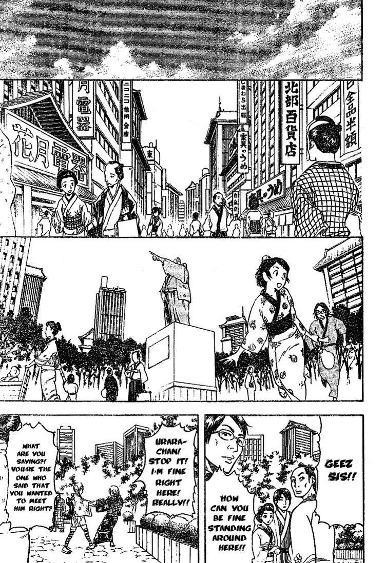 Gintama Chapter, 205 image 003