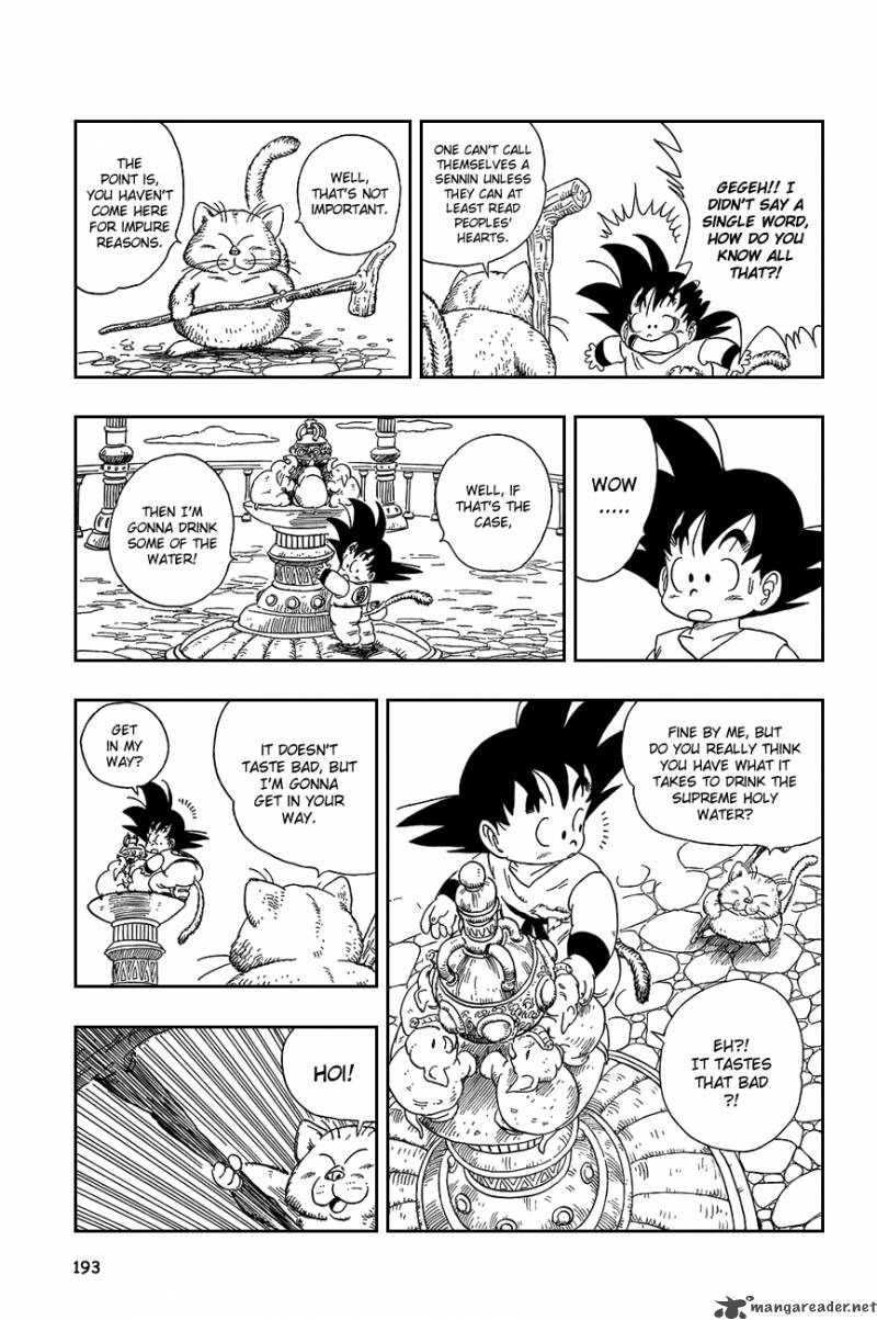 Dragon Ball, Chapter 88 image 007