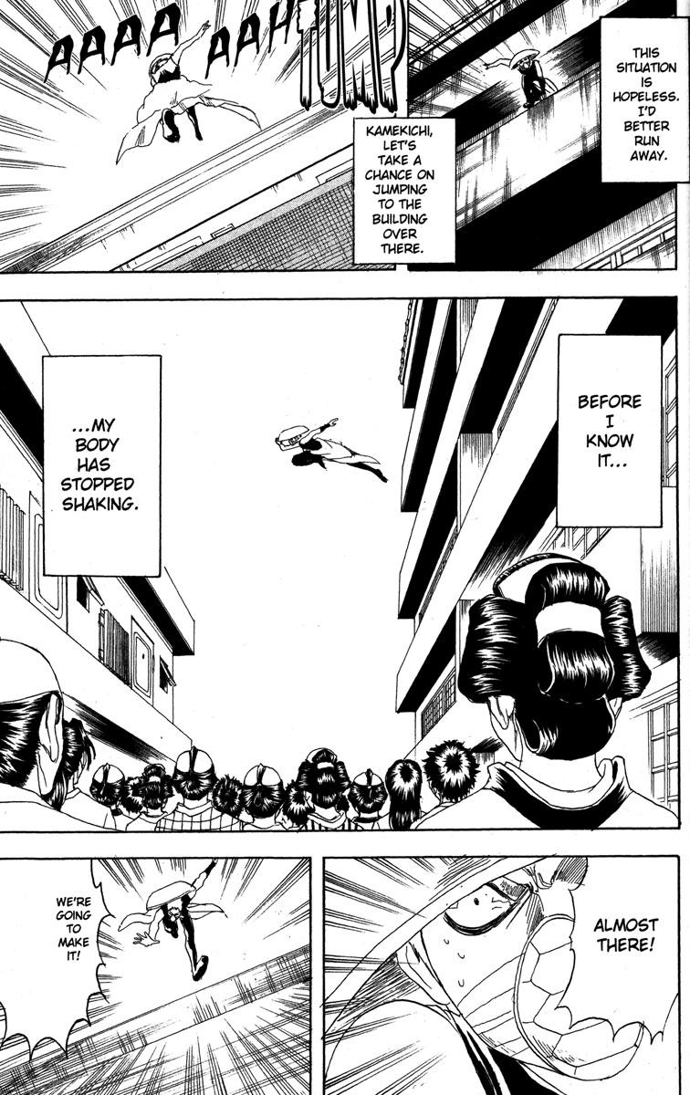 Gintama Chapter, 152 image 017