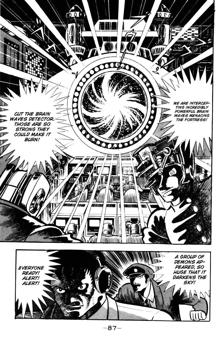 Devilman, Chapter 5 image 081