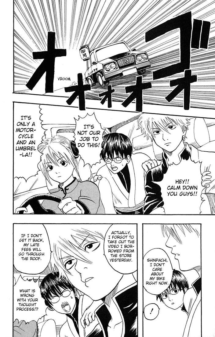 Gintama Chapter, 4 image 010