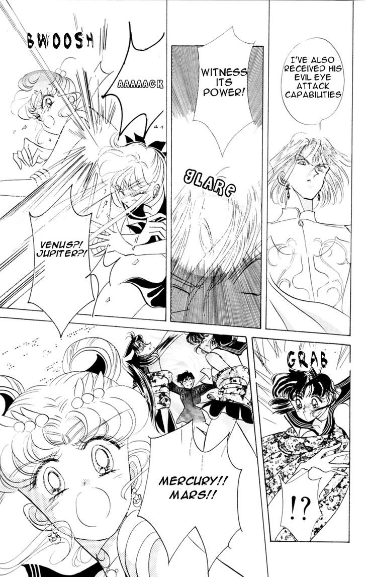 Sailor Moon, Cahpter 24 image 005