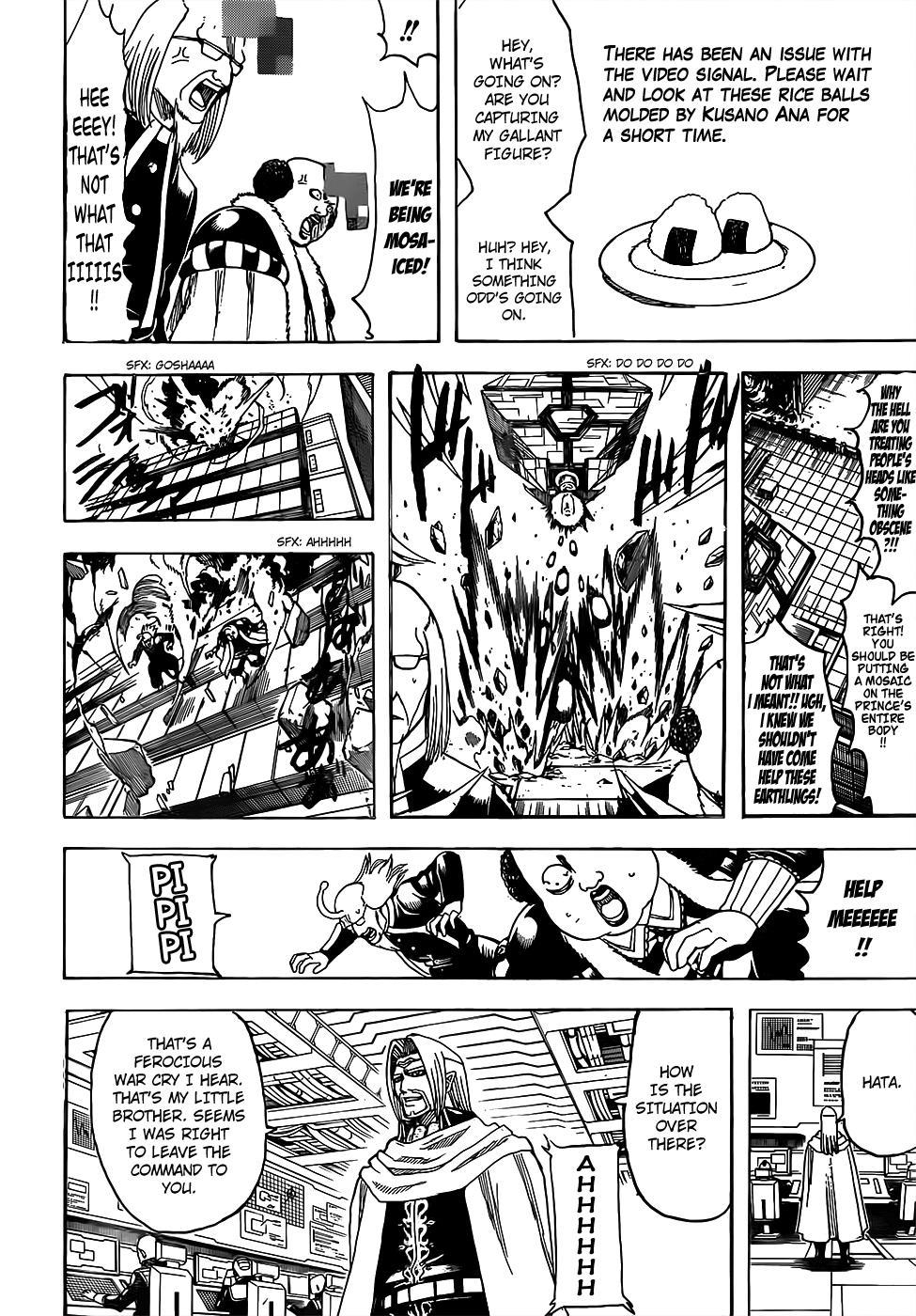 Gintama Chapter, 697 image 008