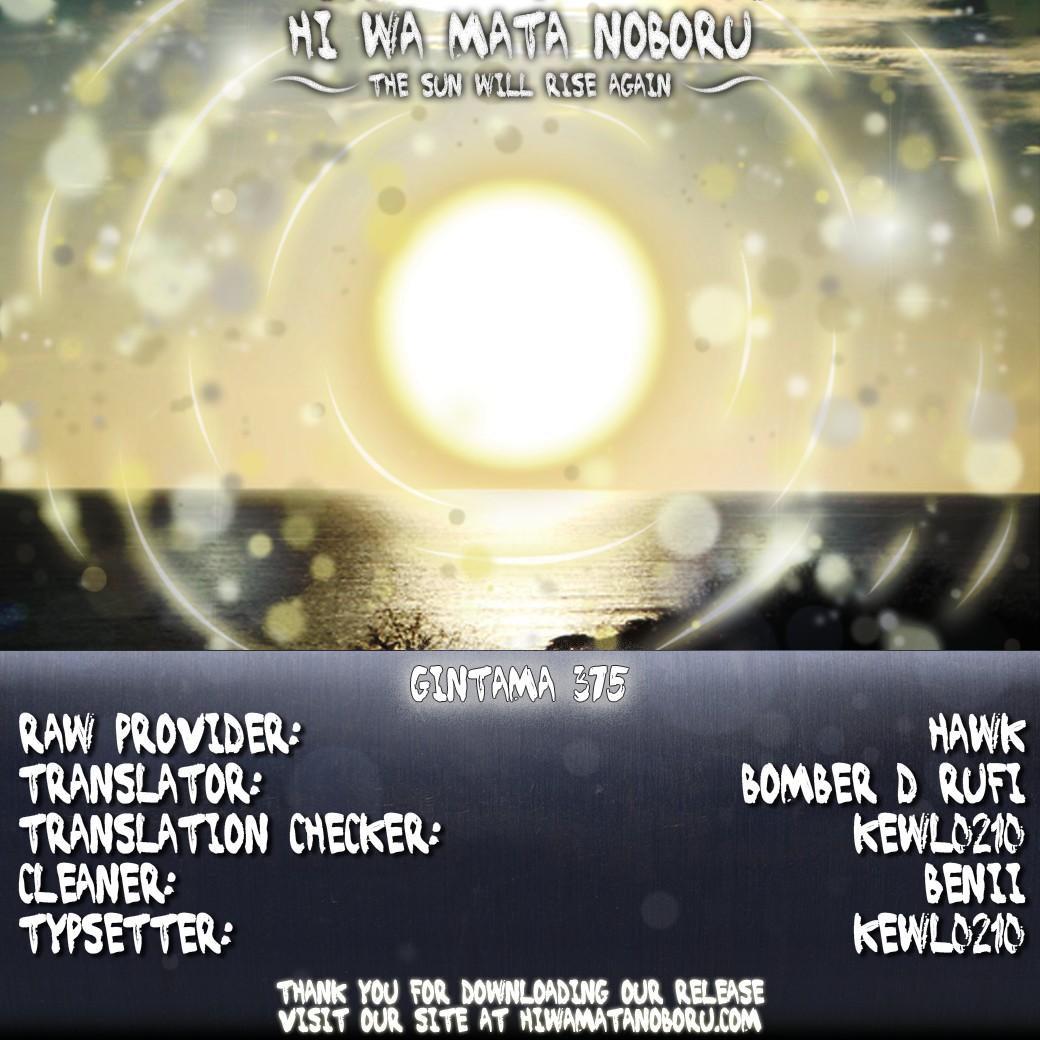 Gintama Chapter, 375 image 020