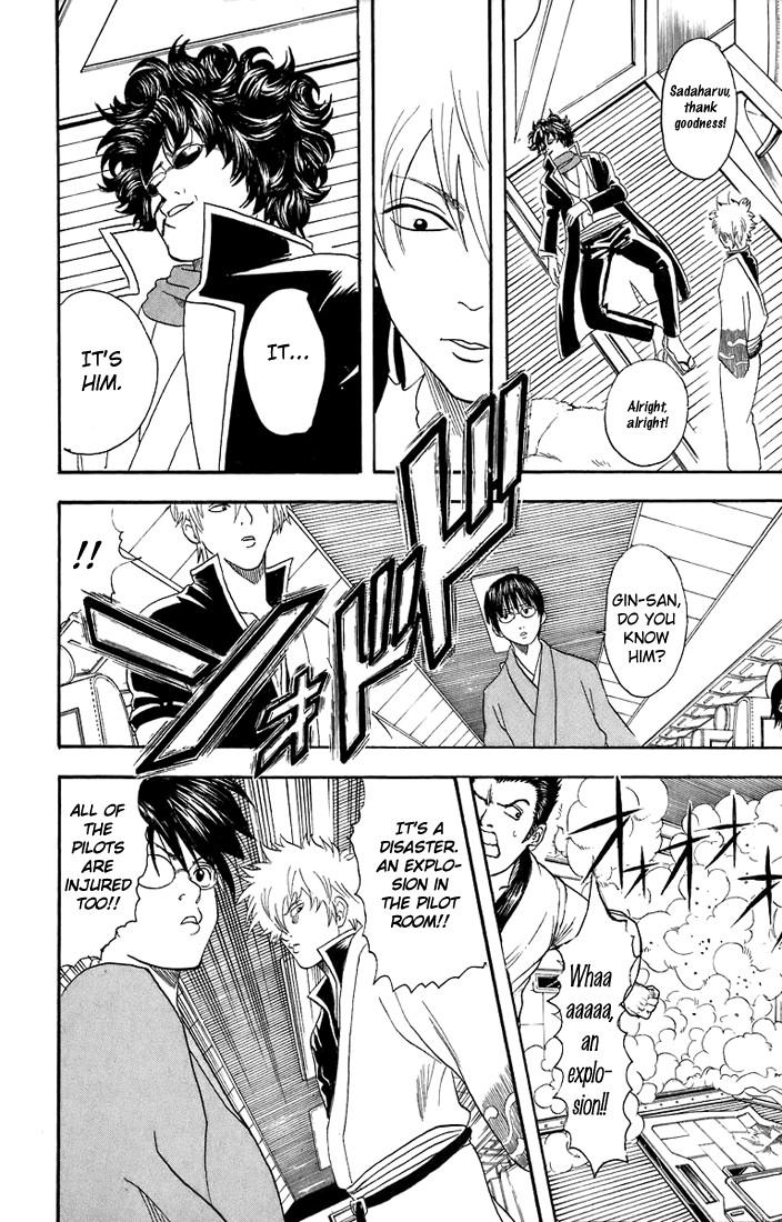 Gintama Chapter, 26 image 016