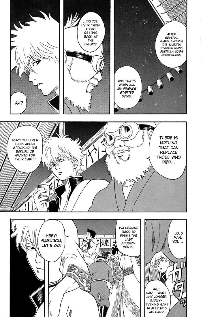 Gintama Chapter, 30 image 010