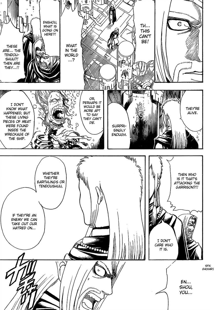 Gintama Chapter, 602 image 017