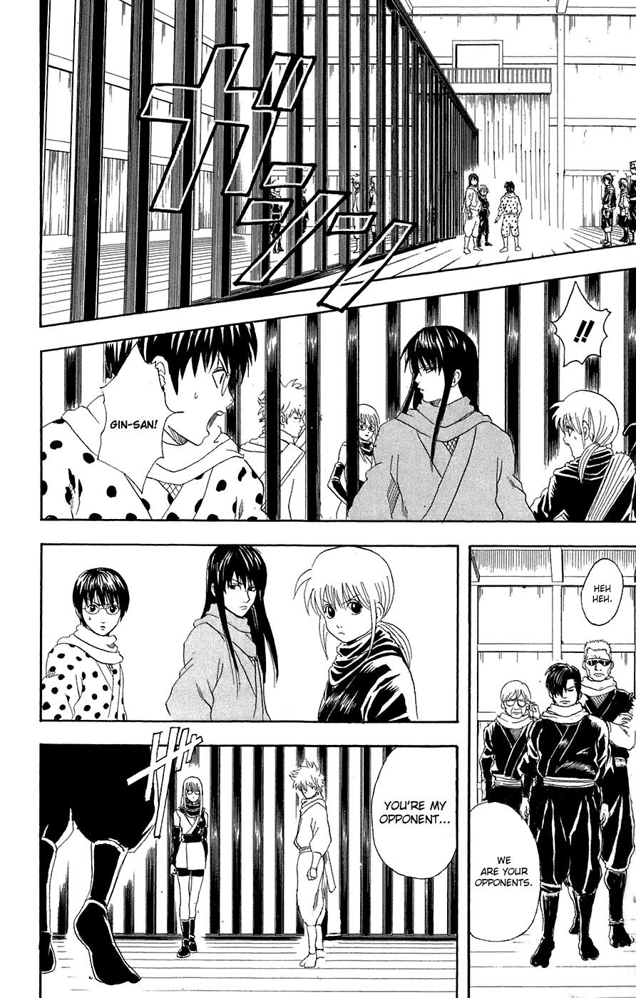 Gintama Chapter, 69 image 005
