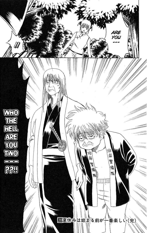 Gintama Chapter, 175 image 019