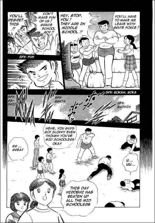 Captain Tsubasa, Chapter 66 image 030