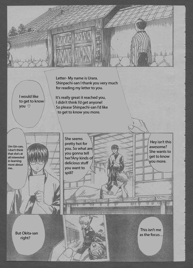 Gintama Chapter, 204 image 003