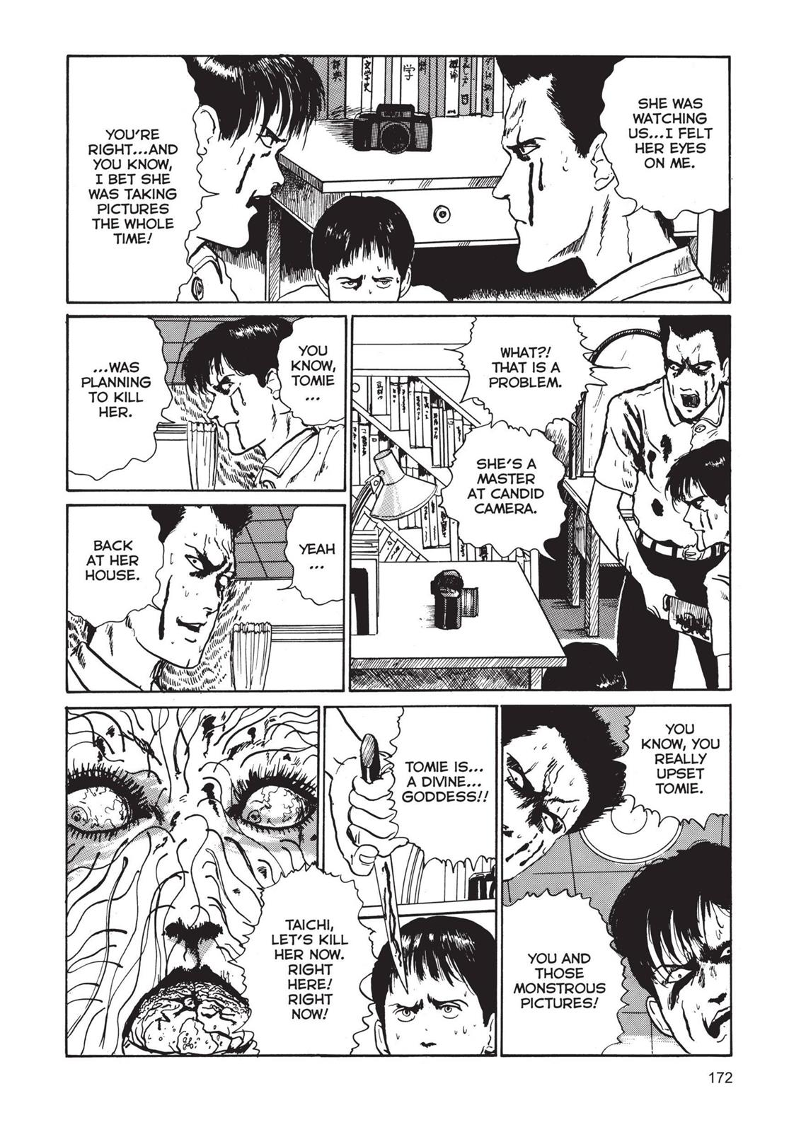 Tomie, Chapter 4 image 056