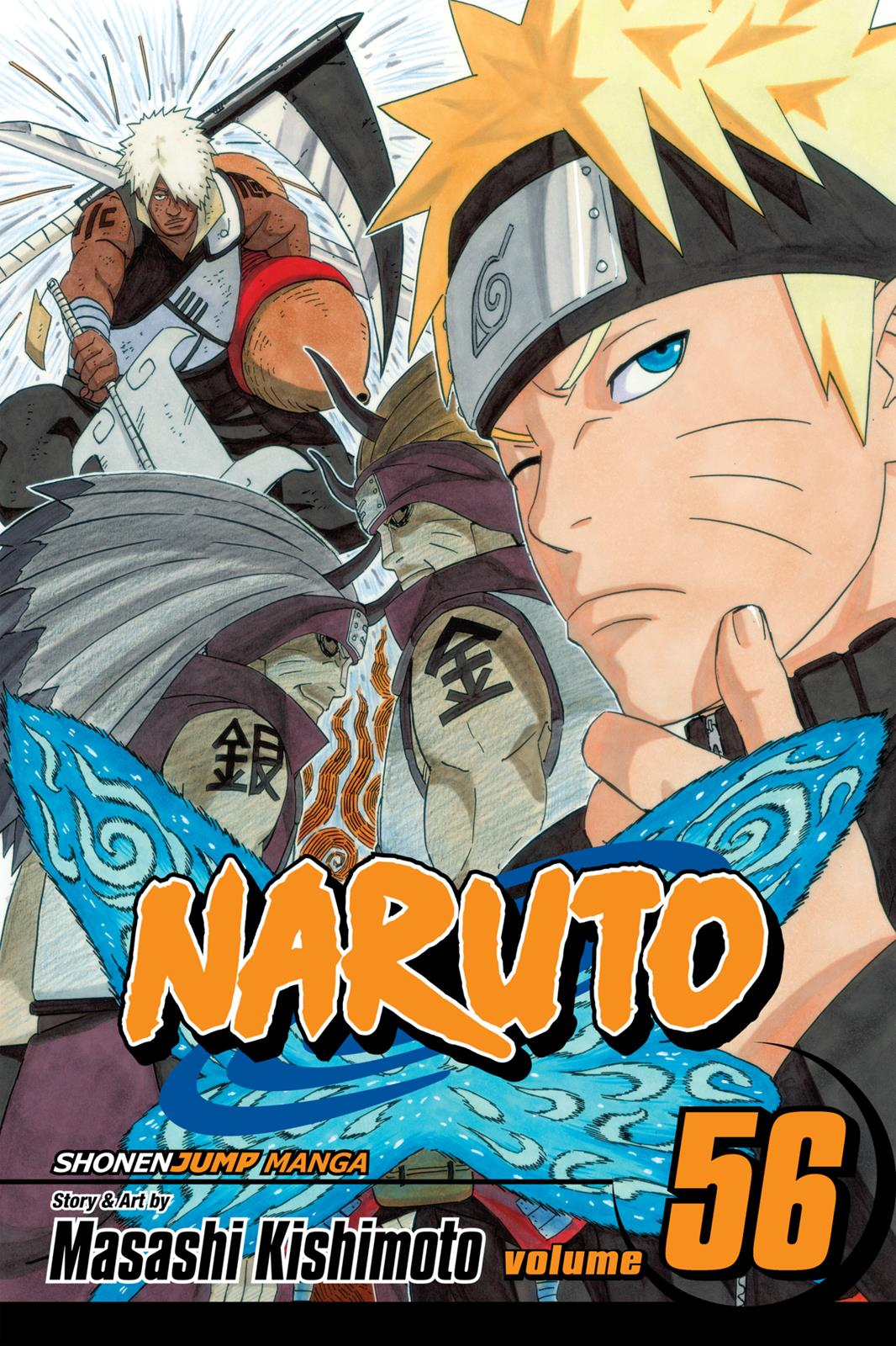 Naruto, Chapter 525 image 001
