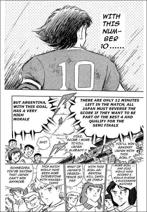 Captain Tsubasa, Chapter 94 image 114