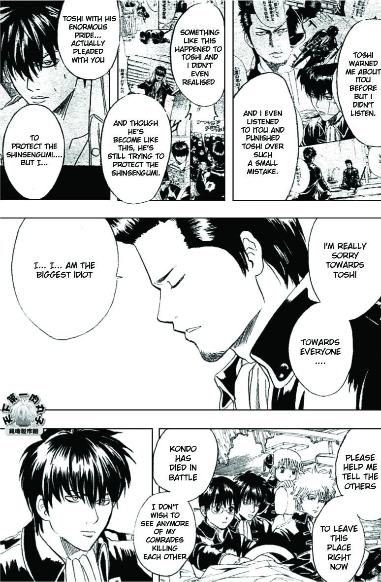 Gintama Chapter, 163 image 013