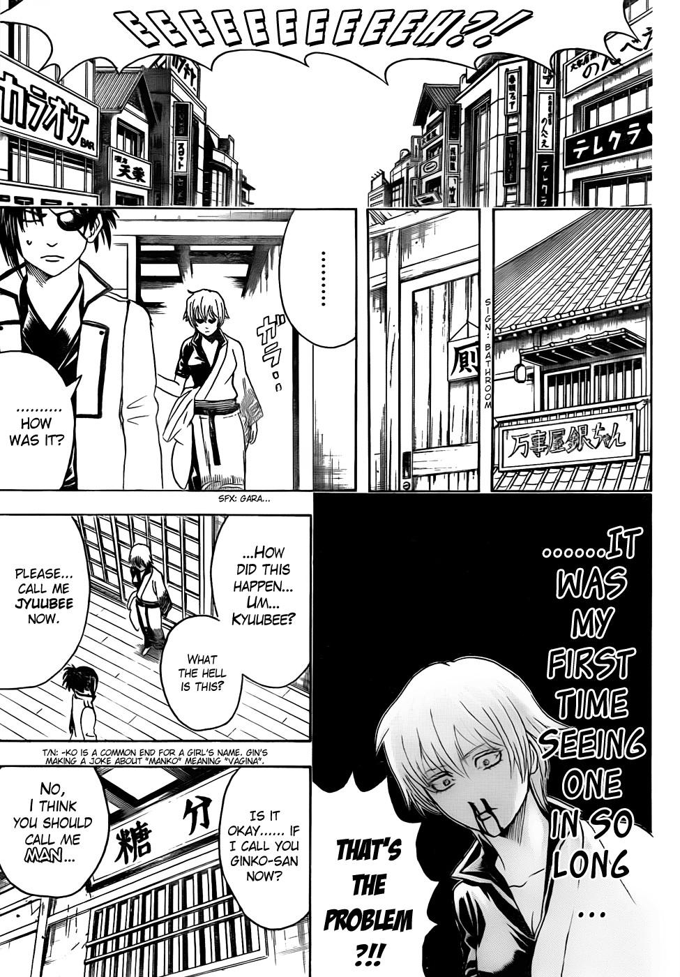 Gintama Chapter, 437 image 013