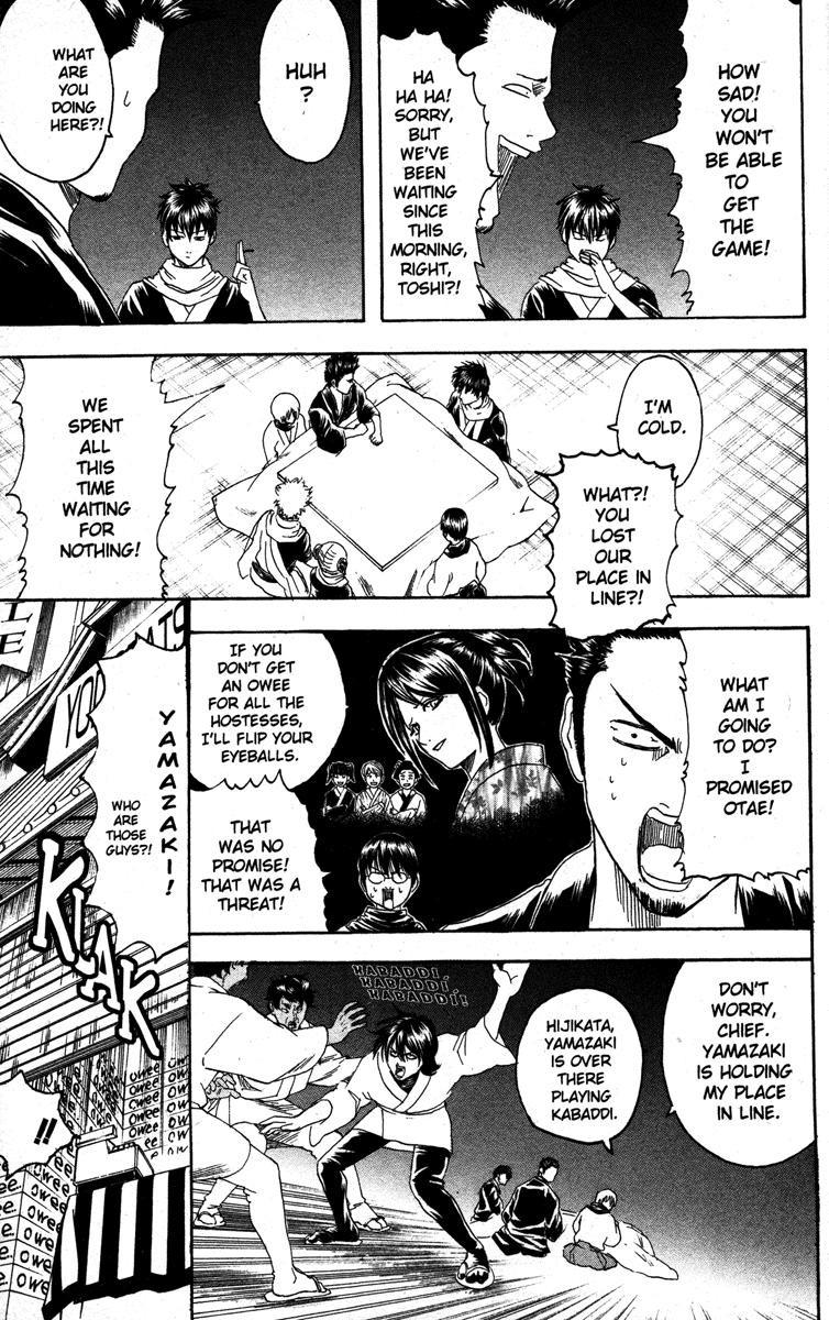 Gintama Chapter, 147 image 011
