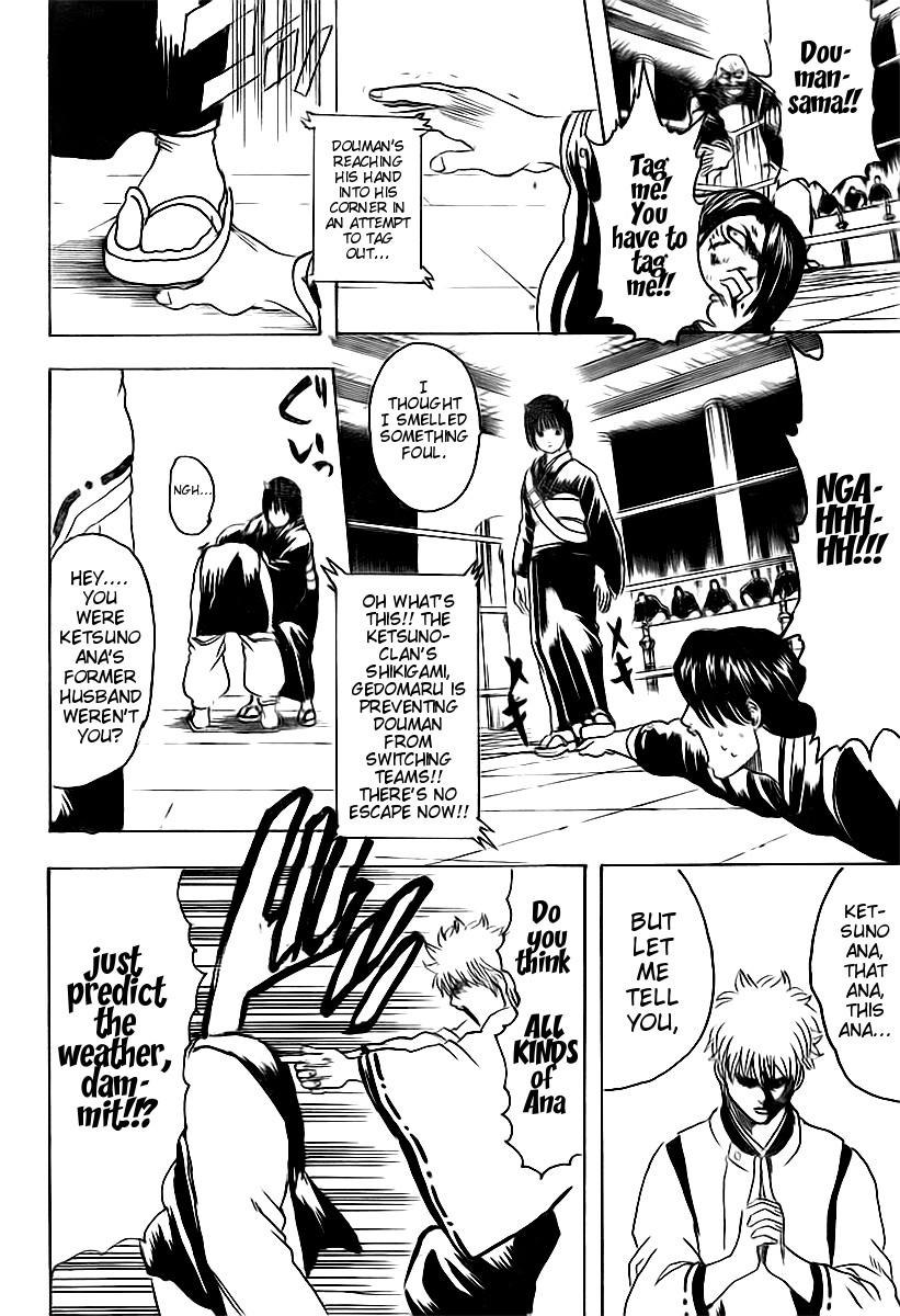 Gintama Chapter, 286 image 004