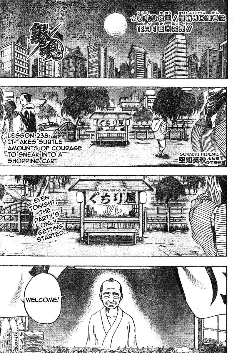 Gintama Chapter, 238 image 001