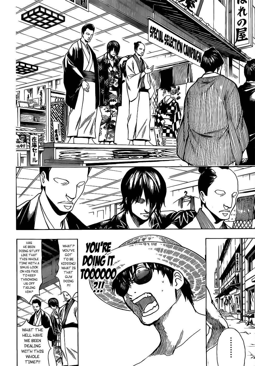 Gintama Chapter, 684 image 004