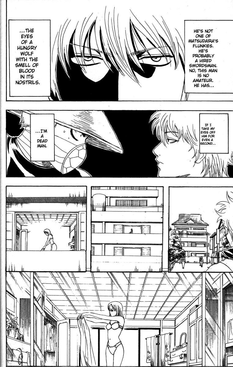 Gintama Chapter, 152 image 008