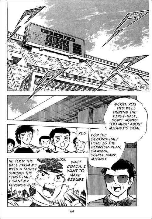 Captain Tsubasa, Chapter 57 image 004