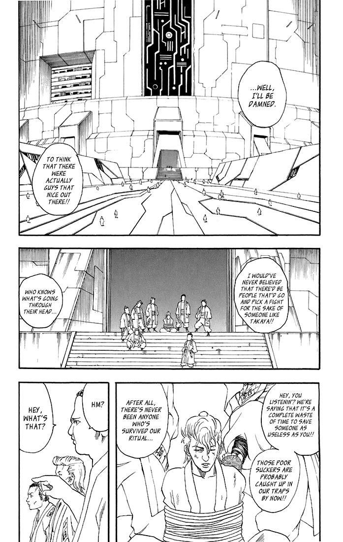 Gintama Chapter, 37 image 017