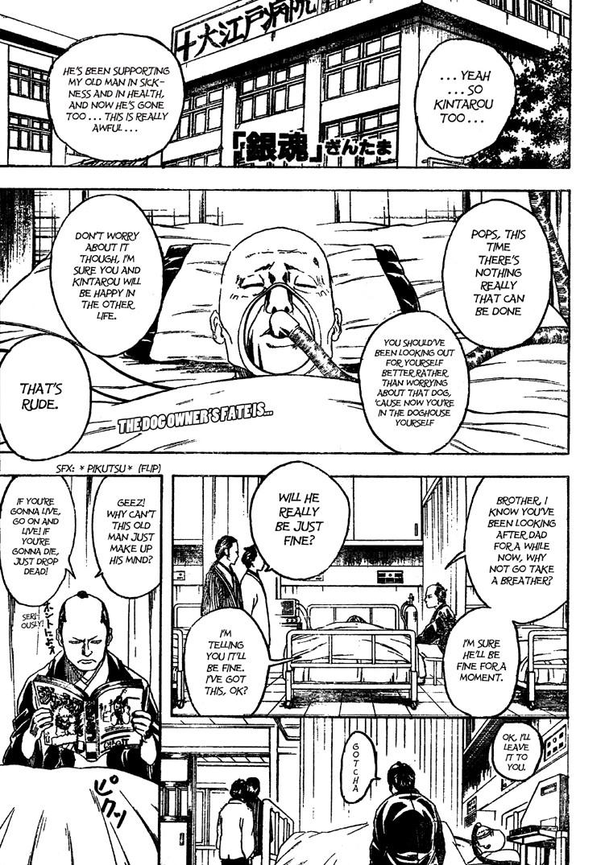 Gintama Chapter, 208 image 001