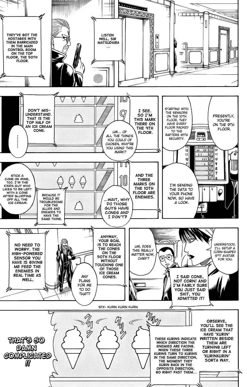 Gintama Chapter, 330 image 007