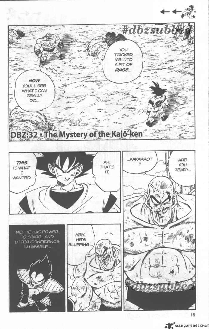 Dragon Ball, Chapter 226 image 001