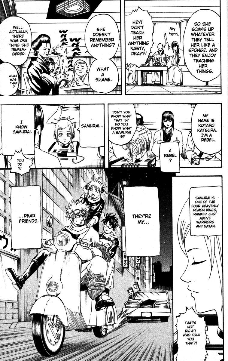 Gintama Chapter, 146 image 019