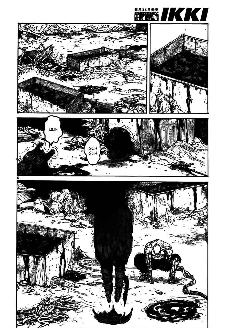 Dorohedoro, Chapter 122 image 007