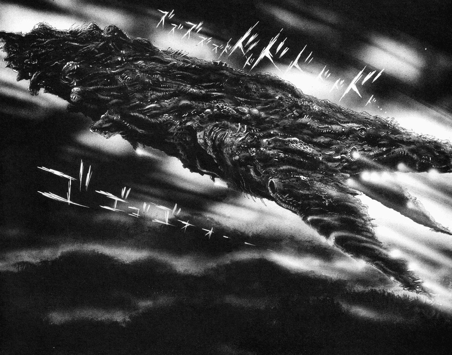 Devilman, Chapter 1 image 026