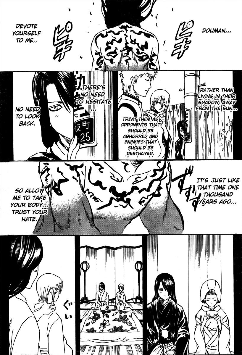 Gintama Chapter, 287 image 017