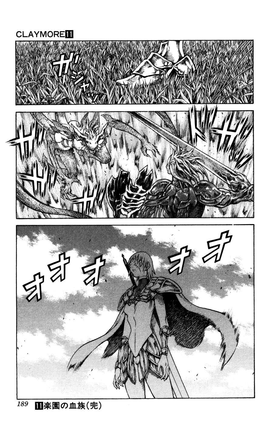 Claymore, Chapter 63 image 027