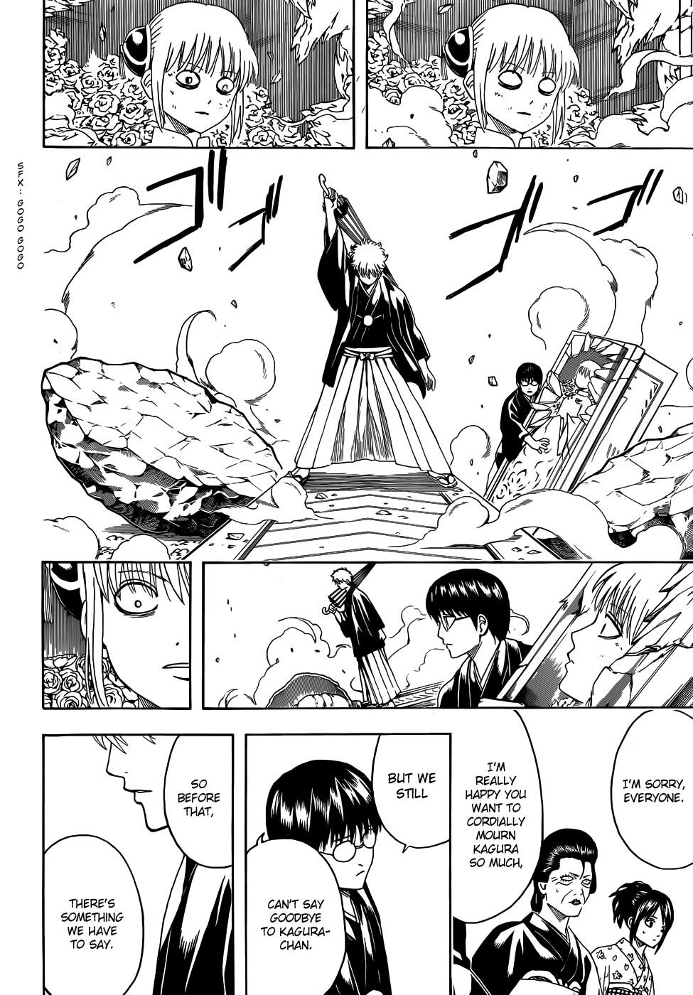 Gintama Chapter, 459 image 014