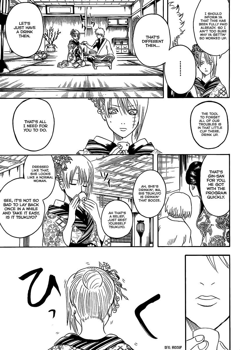 Gintama Chapter, 262 image 009